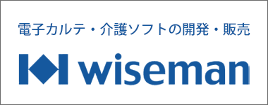 wiseman